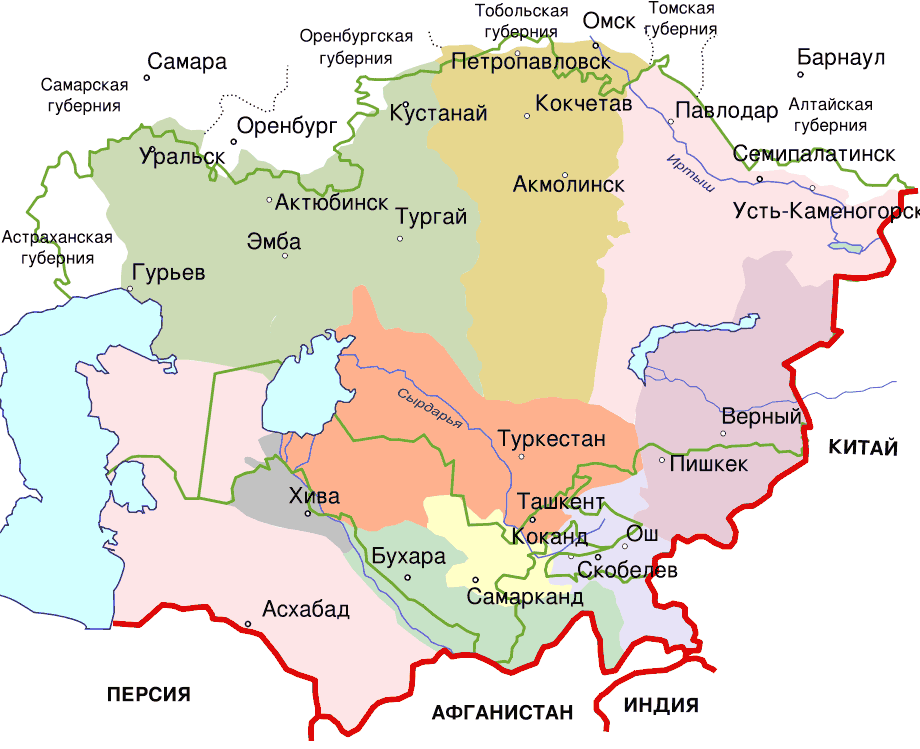 Central Asia 1900 1