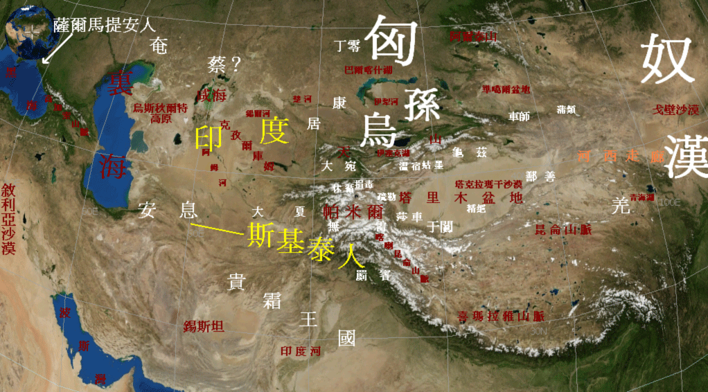 Central Asia In the Han Dynasty 1 01