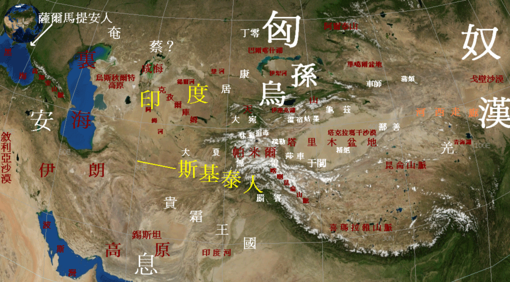 Central Asia In the Han Dynasty 1 02