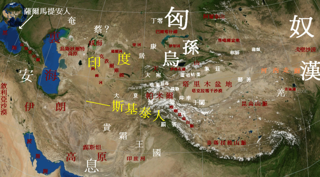 Central Asia In the Han Dynasty 1 03