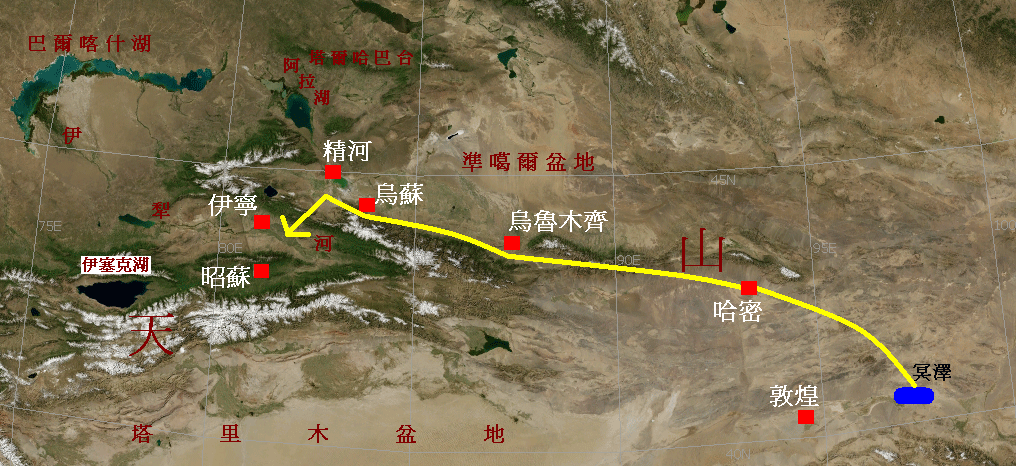 Migration Route of Wusun In Western Han Dynasty