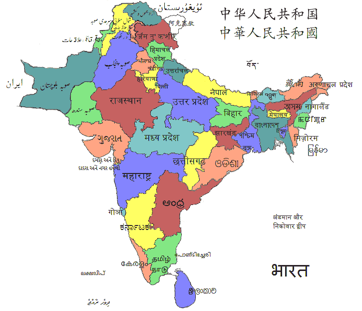 South Asia Local Lang