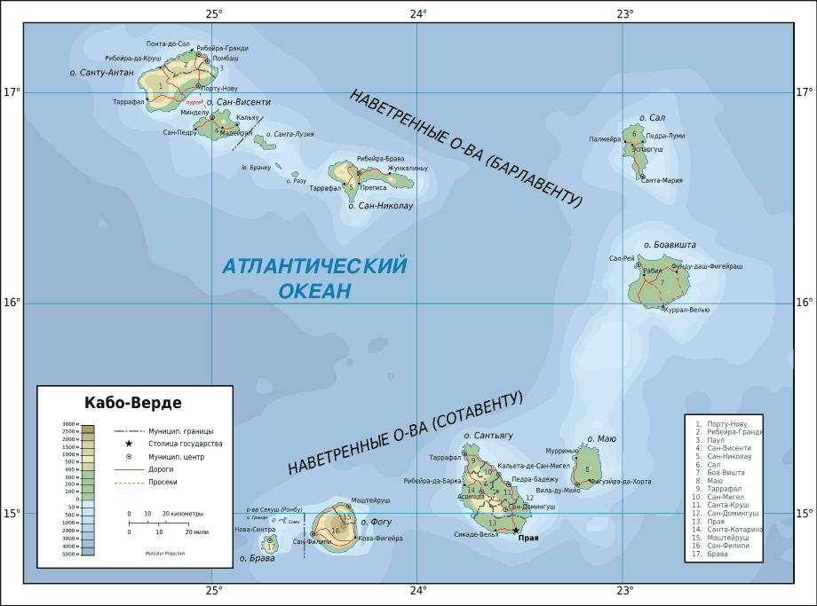 Topographic Map of Cape Verde Ru