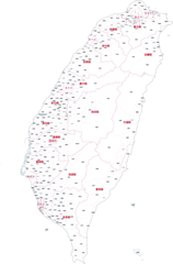 Administrator Map of Roc Chinese