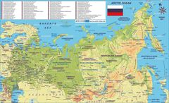 Big Map of Russia