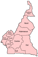 Cameroon Provinces French