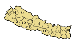 Nepal Divisions Numbered