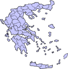 Prefectures of Greece